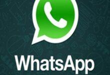 Photo of تحميل واتس اب للبلاك بيري 2020 Whatsapp Blackberry