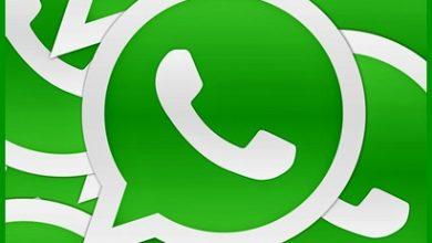 Photo of تنزيل واتس اب للكمبيوتر Whatsapp Pc 2020