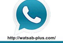 Photo of واتساب بلس 8.20 ضد الحظر ابو صدام الرفاعي اخر تحديث WhatsApp Plus Abosadam